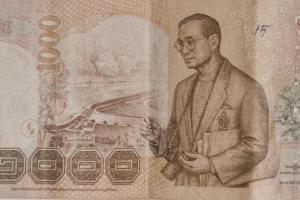 1000 бат Тайланда
