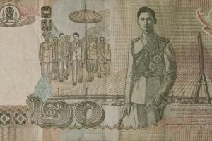 20 бат Тайланда