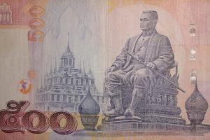 500 бат Тайланда
