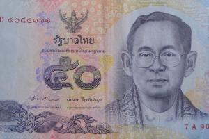 50 бат Тайланда