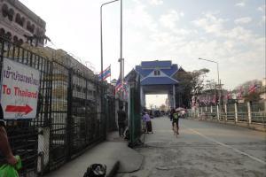 Виза ран в Мьянму. Пограничный пункт Тайланда