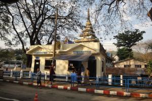 Отбытие из Мьянмы