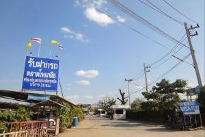 Фото 1. Пограничный переход между Aranyaprathet - Poipet