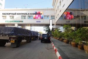 Фото 11 - надпись Arrival (прибывающие)