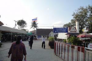 Фото 12 - пропускной пункт на тайской границе