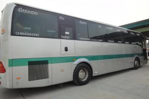 Автобус Чианг Май - Чианг Кхонг