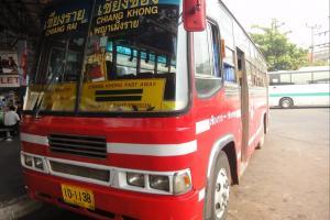 Автобусы Чианг Рай - Чианг Кхонг