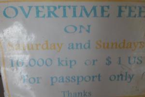 Тариф на Overtime