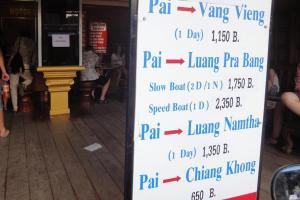 Цена проезда Пай - Чианг Кхонг