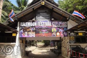 Место проведения Half Moon Festival на Пангане