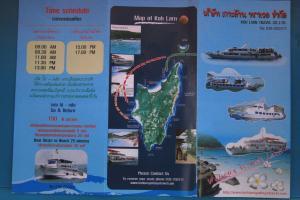 Брошюра транспортной компании до Ко Лана