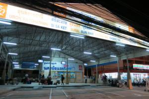 Автовокзал Nakhonchai в Паттайе