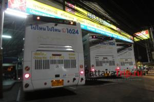 Автовокзал Nakhonchai
