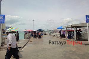 Пирс в Паттайе - Бали Хай
