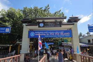 Вход в поселок Тонсай на Пхи-Пхи