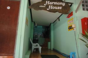 Вход в Harmony house на Пхи-Пхи