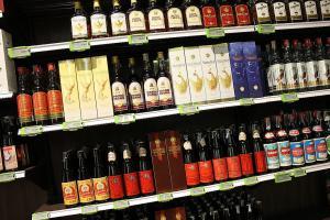 Местный алкоголь