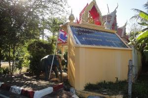 Вход в храм Wat Phra Thong на Пхукете