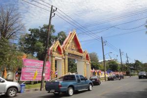 Вход в Wat Wichit Songkram