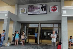 Новый автобусный терминал на Пхукете