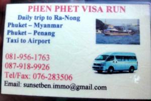 Минибас Phen Phet