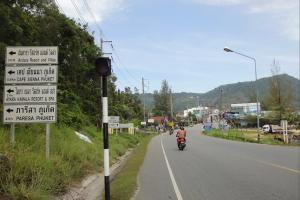 Городок рядом с пляжем Камала