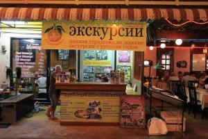 Агентство с экскурсиями на Пхукете с русскими гидами