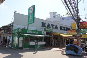 Торговый центр Kata Expo