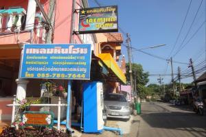 Отель рядом с пирсом Laem Hin (Пхукет)