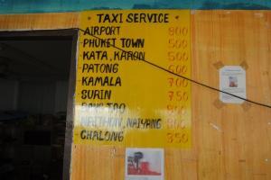 Цены на такси от пляжа Най Харн