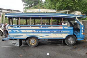 Государственный автобус до Сурин Бич