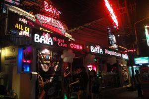 Ночной клуб Baya
