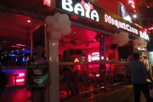 Ночной клуб Baya, на входе