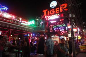 Ночной клуб Tiger