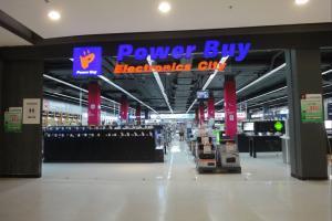 Power Buy в Central Festival 2