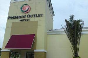 Вход в Premium Outlet на Пхукете