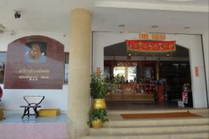Магазин Srisupphaluck Orchid на Пхукете
