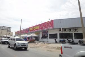 Рынок Patnog Plaza (Пхукет)