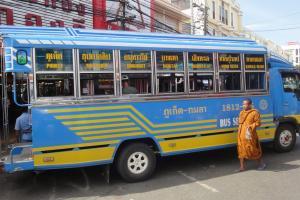Автобус между Банг Тао - Сурин - Камала