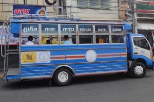 Автобус к Ката - Карон