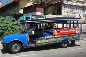 Автобус к Равай и Най Харн
