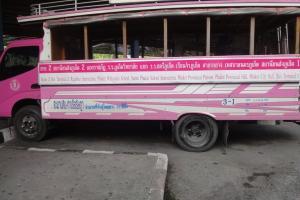 Автобус между автовокзалами на Пхукете