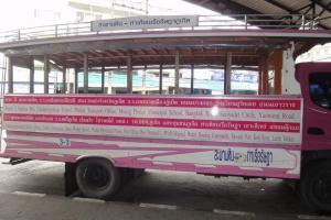Автобус, курсирующий по Пхукет Тауну