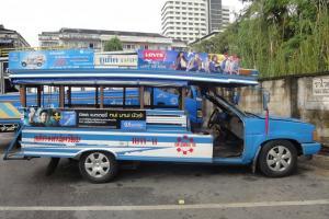 Остановка автобусов на автовокзале