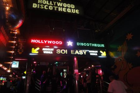 Ночной клуб Hollywood