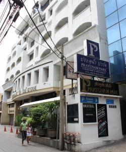 Здание White Palace Bangkok