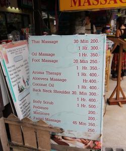 Цены на услуги массажа
