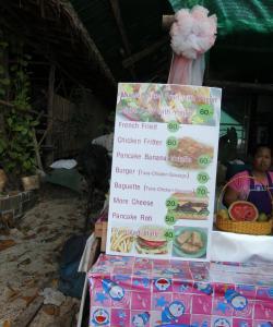 Цена на еду в Тонсай