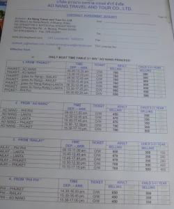 Цены от Краби до различных городов Тайланда
