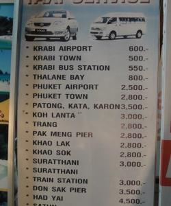 Цены на такси в Краби